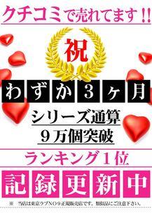 TokyoLoveNo9-01.jpg
