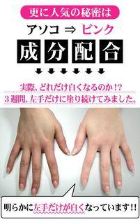 TokyoLoveNo9-07re3.jpg