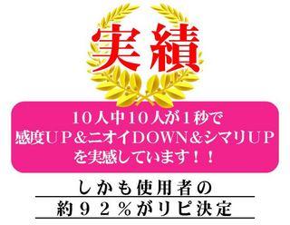 TokyoLoveNo9-15re.jpg